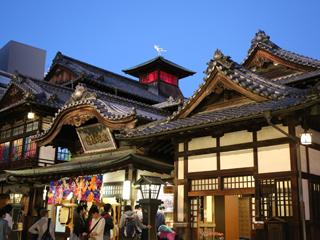 松山(日本)